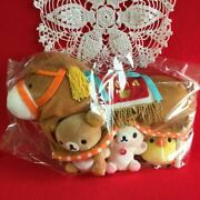 Out Of Print Rilakkuma Store Limited New Year Special Plush Toy Set Horse Year 2