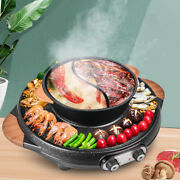 2-in-1 2200w Separable Electric Hot Pot Barbecue Oven Bbq Fry Pan Dinner Party