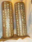 Two Vintage Chinese 15 Vases W/ Calligraphy Beige And Light Brown Ceramic Pottery