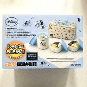 Obsolete Limited Edition Thermos Heat Insulation Lunch Box Disney No.2372