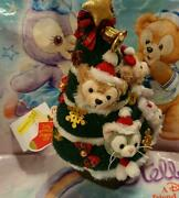 Park Sold Out Winter Holiday Christmas Tree From Japan No.1049