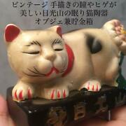 Sleeping Cat Pottery Object And Piggy Bank In Nikkoyama With Beautiful No.1080