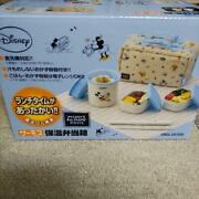 Thermos Disney Mickey Insulation Lunch Box Limit From Japan No.2374