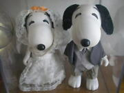 Snoopy Bell Vintage Wedding Dolls Peanuts Soopy Antique Doll Shipping Included