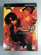 Ps2 The King Of Fighters 94 Re-bout Limited Edition