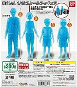 Capsule Toy Pale People 1/12 Scale Figure [all 4 Sets Full Set]