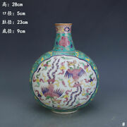 """11.0""""rare China Antique Ming Dynasty Yongle Multicolored Wind Pattern Flasks"""
