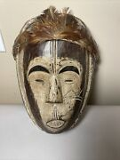 African Hand Crafted Wooden Tribal Mask - With Feather Headband