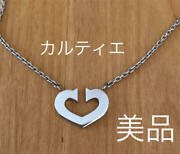 Heart 18k White Gold Necklace From Japan Fedex No.3732