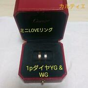 Mini Love Ring From Japan Fedex No.1434