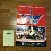 Dragon Quest 3 Sweepstakes Poster Not For Sale Extreme Beauty