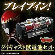 Used Imported Goods For Japan Bandai Beast Power Squadron Kyoryuger Diecast Be