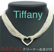 And Co. Rare Choker Necklace Open Heart Silver Free Shipping No.3131