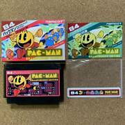 Famicom Packman Ce Genuine Shell Replacement Box And Dummy Instruction Manual