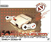 Family Computer Av Specification Nes Manufacturer Discontinued