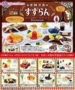 Petit Sample Western Food Suzuran In My City Lunch Box 1box=8 Pieces, All Eight