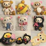 New Rilakkuma Collected And Sold In Bulk Plush Toys