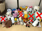 Can Be Sold Separately Plush Toys Cushions Bulk Sales 29 Pieces
