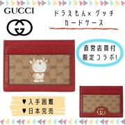 Sold Out In Japan Difficult To Obtain Doraemon X Card Case