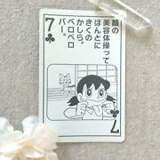 Exclusive Doraemon Playing Cards
