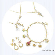 Limited To Isetan 10piece Limited Sailor Moon 4piece Set New