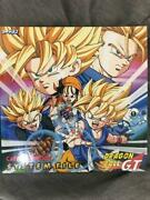 Dragon Ball Carddas With All Cards In The File Free Shipping No.4204