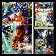 Recommended Power Sharply Reduced Pieces Set Dragon Ball Heroes No.2897