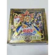 Yugioh Union Advent Box Out Of Print Yugioh