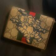The Three Little Pigs Folded Wallet Cute