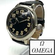 Oh Finished Perfect Product Omega Omega Military 1940s Wwii