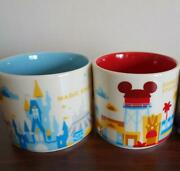 Sameday Shipping Possible Out Of Print New Valuable Wdw Disney Starbucks Mu