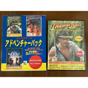 Lucasarts Adventure Pack Japanese Pc Game