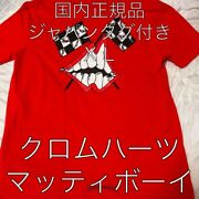 Chrome Hearts T-shirt Red Xl Size Fashion Goods Vintage From Japanese K9072