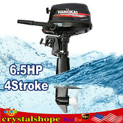 Outboard Engines 6.5 Hp 2 Stroke Boat Engine Water Cooling 6.5 Hp Outboard Motor
