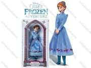 Disney Store Limited Edition Doll Anna Olaf's Frozen Adventure Le 17 Doll