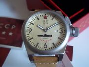 Cccp Typhoon Automatic Watch. Cp-7018-05. New In Box.