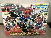 Takara At That Time Transformer Cybertron Victory Saber Out Of Stock