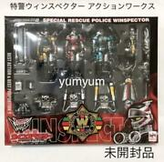 Unopened Item Special Police Winspector Action Works Megahouse