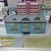 N Gauge Greenmax Assembly Kid Local Office From Japan Fedex No.2329
