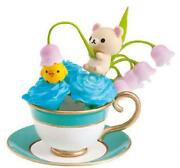 Rilakkuma Flower Tea Cup 5. How About A Flower Hat From Japan Fedex No.4032