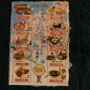 Discontinued Product Rement Japanese Food Weather Comp Free Shipping No.9637