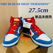 Price Cuts Sold Out Rare Size 27.5cm Nike Sb Dunk High Quotdoraemonquot