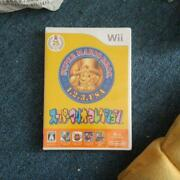 Super Mario Collection Special Pack