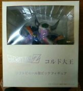Dragon Ball Toy Festival Limited To 300 King Cold Figure