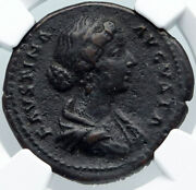 Faustina Ii Jr Authentic Vintage Ancient Old Roman Coin Fecunditas And Baby I88820