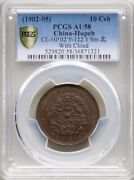 China Hupeh 1902-1905 10 Cash Y-122.1 With Cloud Pcgs Au58 Equal Finest Grade