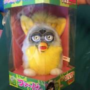 Furby Backpack Prize Winning Item Character Goods Yellow Rucksack New
