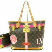 Louis Vuitton Pole Neverfulle Mm Summer Trunk With Pouch No.5174