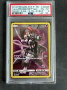 Pokemon Card Psa 8 Armored Mewtwo Sm228 Fall 2019 Collectors Chest - Nm -mint