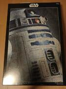 Super Rare New Unused Unopened Jigsaw Puzzle 1000 Star Wars R2d2